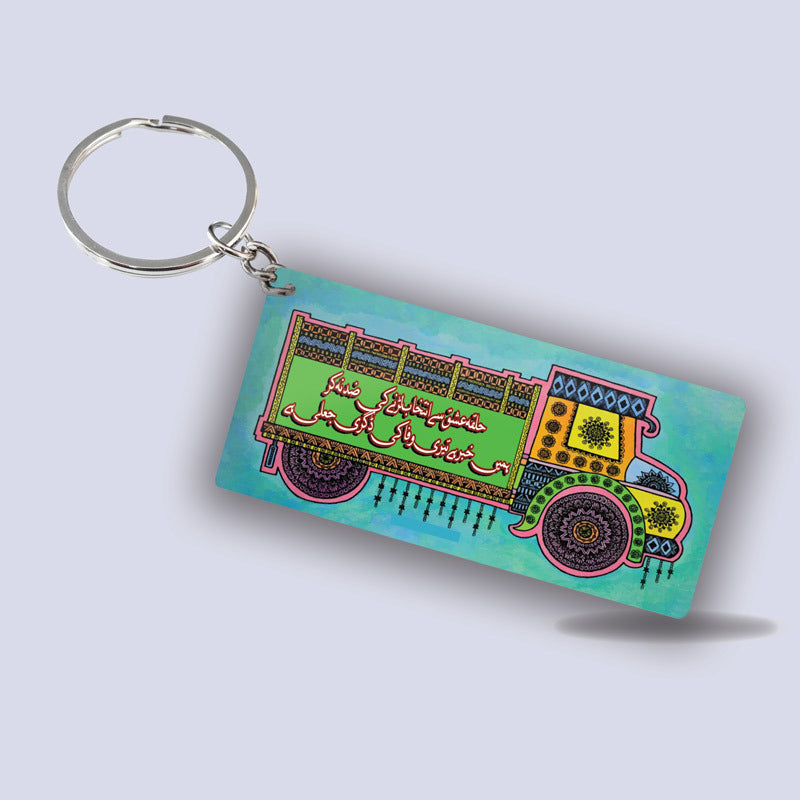 Wafa ki degree jaali T.Art Key-Chains