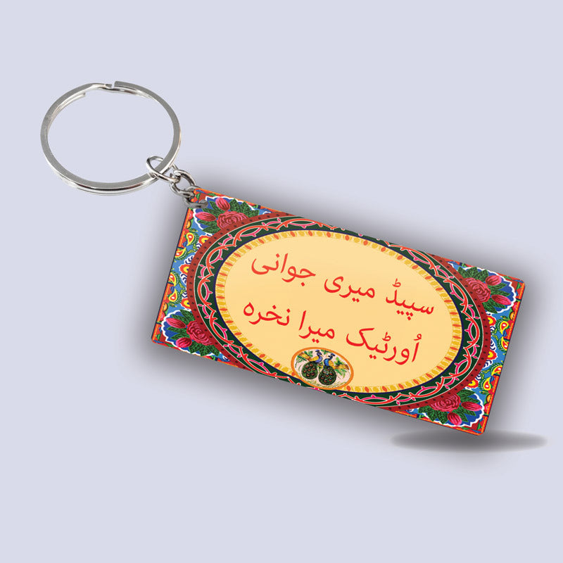Speed meri jawani T.Art Key-Chains