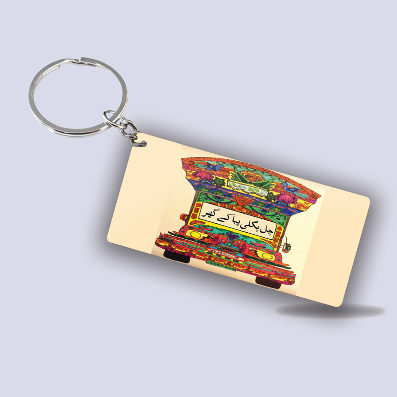 Chal pagli pyaar k ghar T.Art Key-Chains
