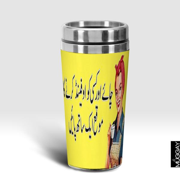 Chai2 Trug - Muggay.com - Mugs - Printing shop - truck Art mugs - Mug printing - Customized printing - Digital printing - Muggay