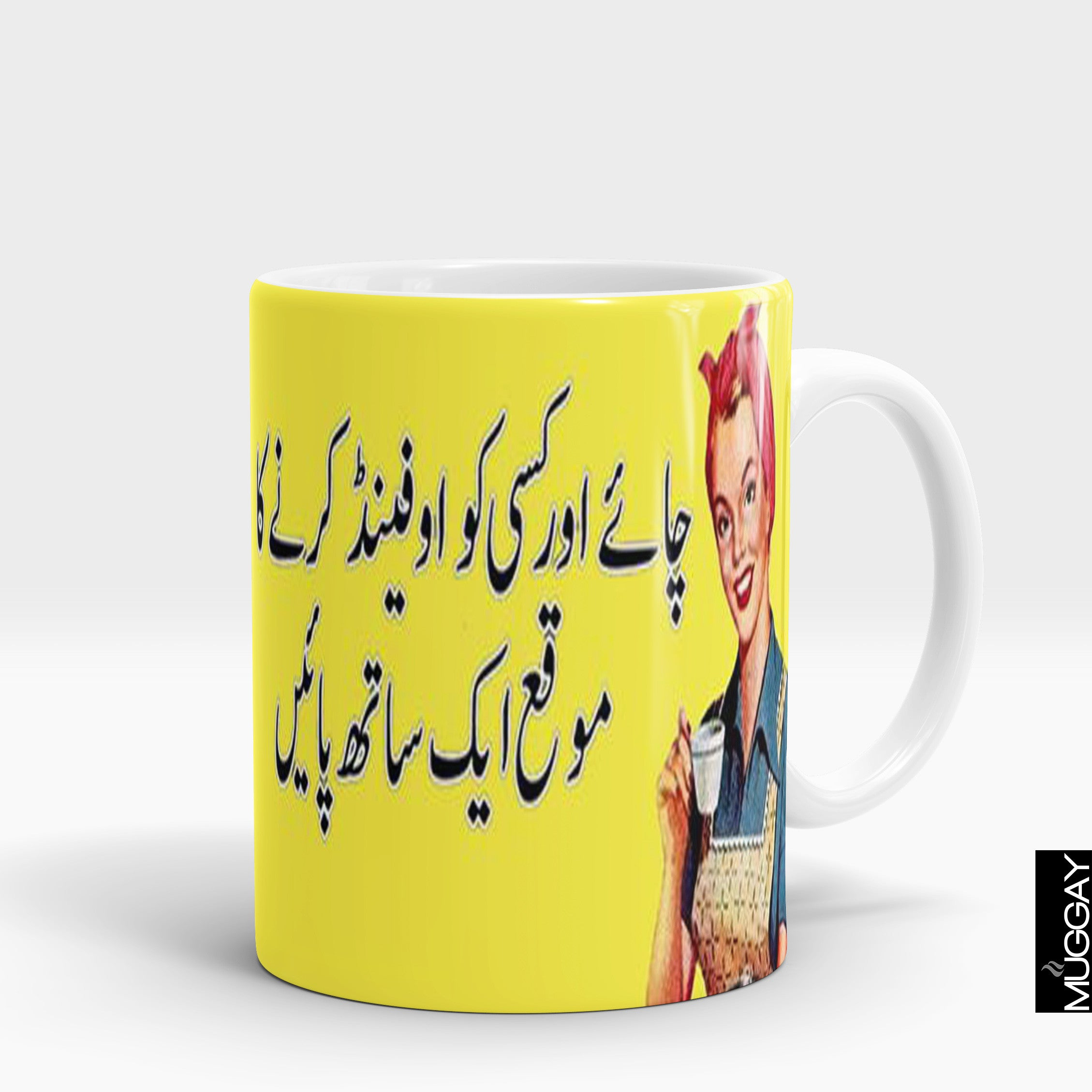 Mugs for Chai Lovers -2
