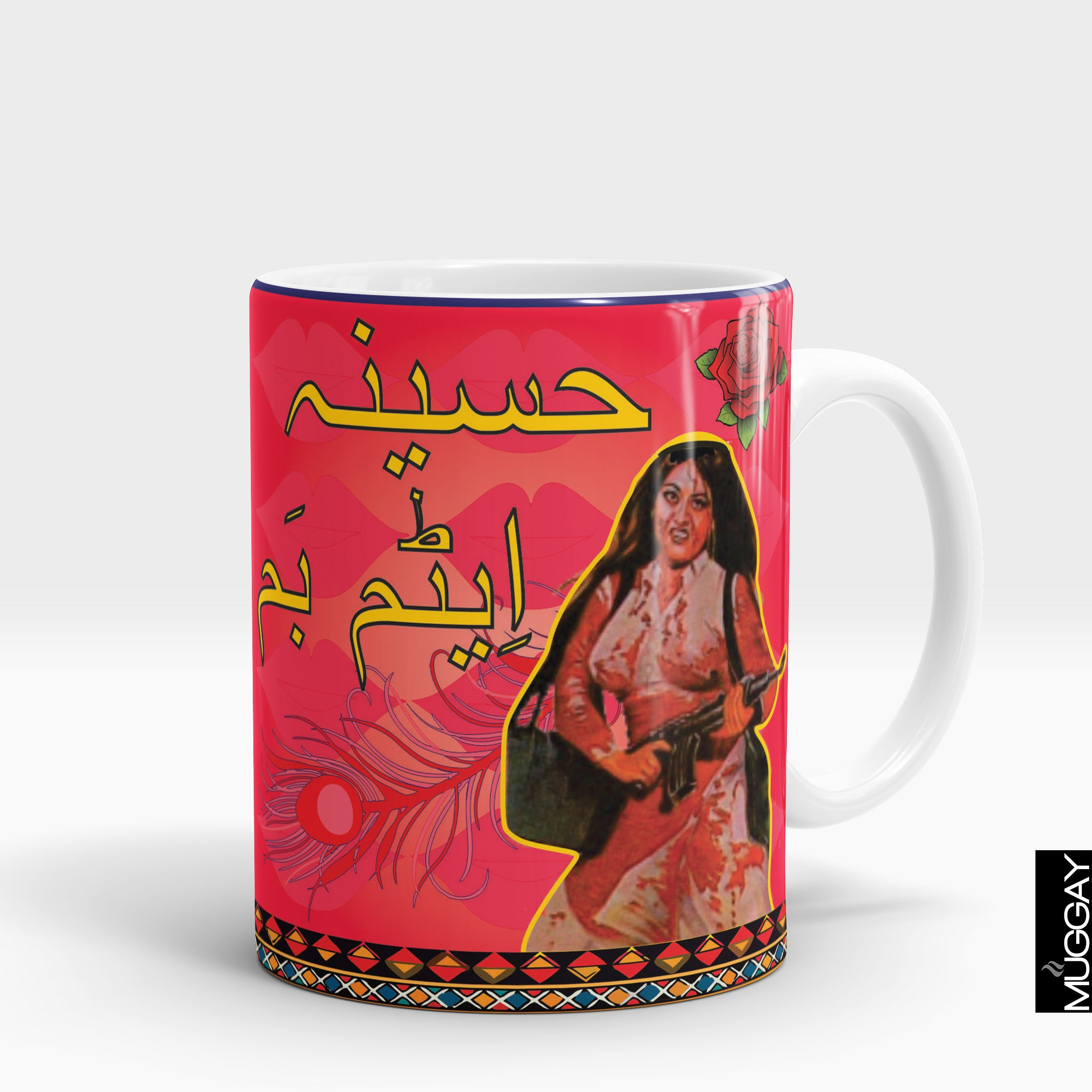Funny Lollywood mugs1