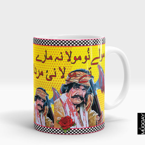 Funny Lollywood mugs2