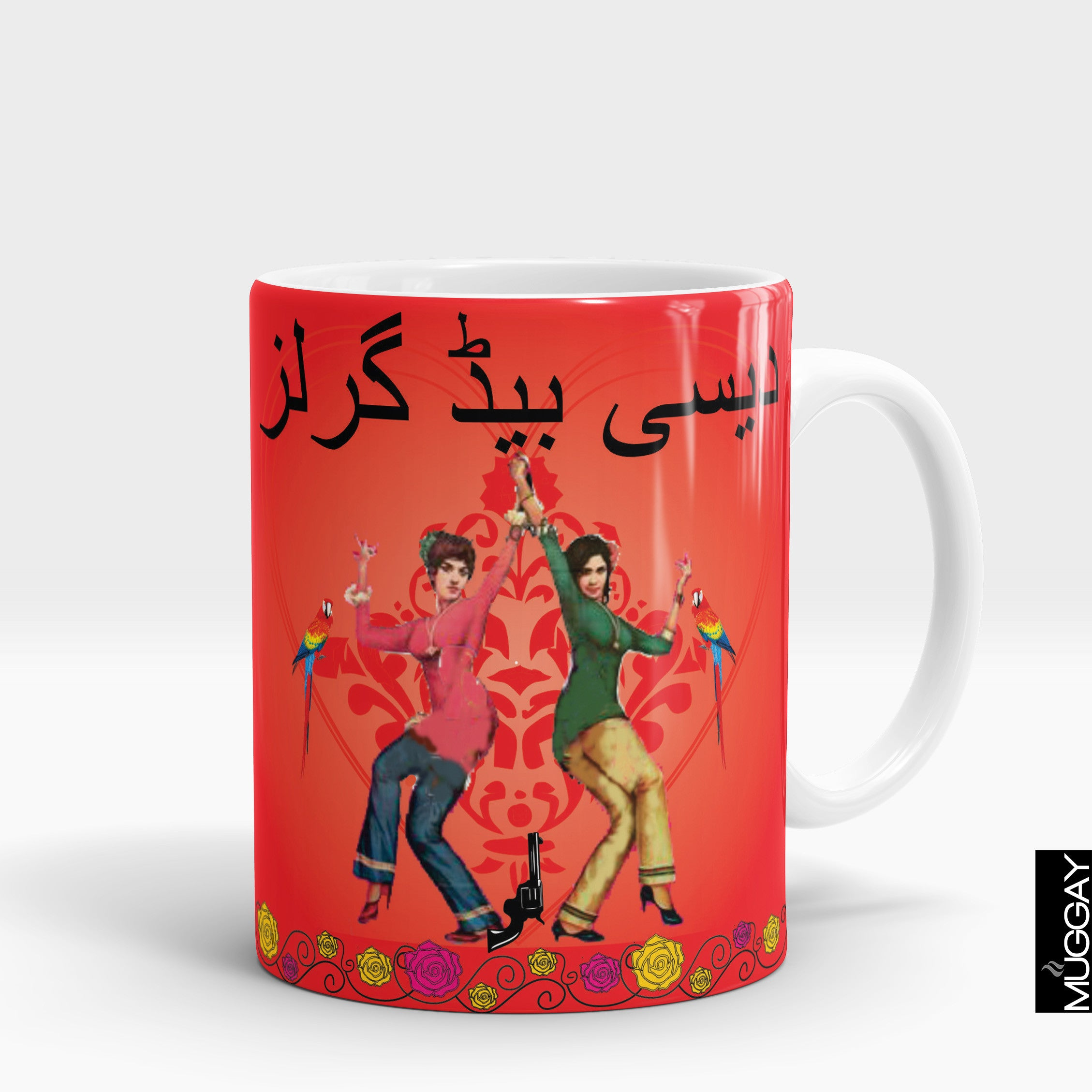 Funny Lollywood mugs4