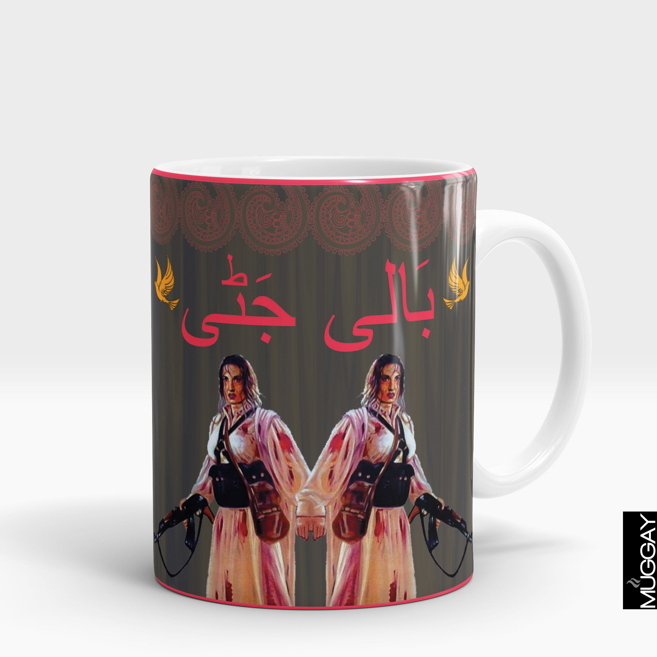 Funny Lollywood mugs5