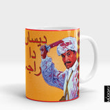 Funny Lollywood mugs6