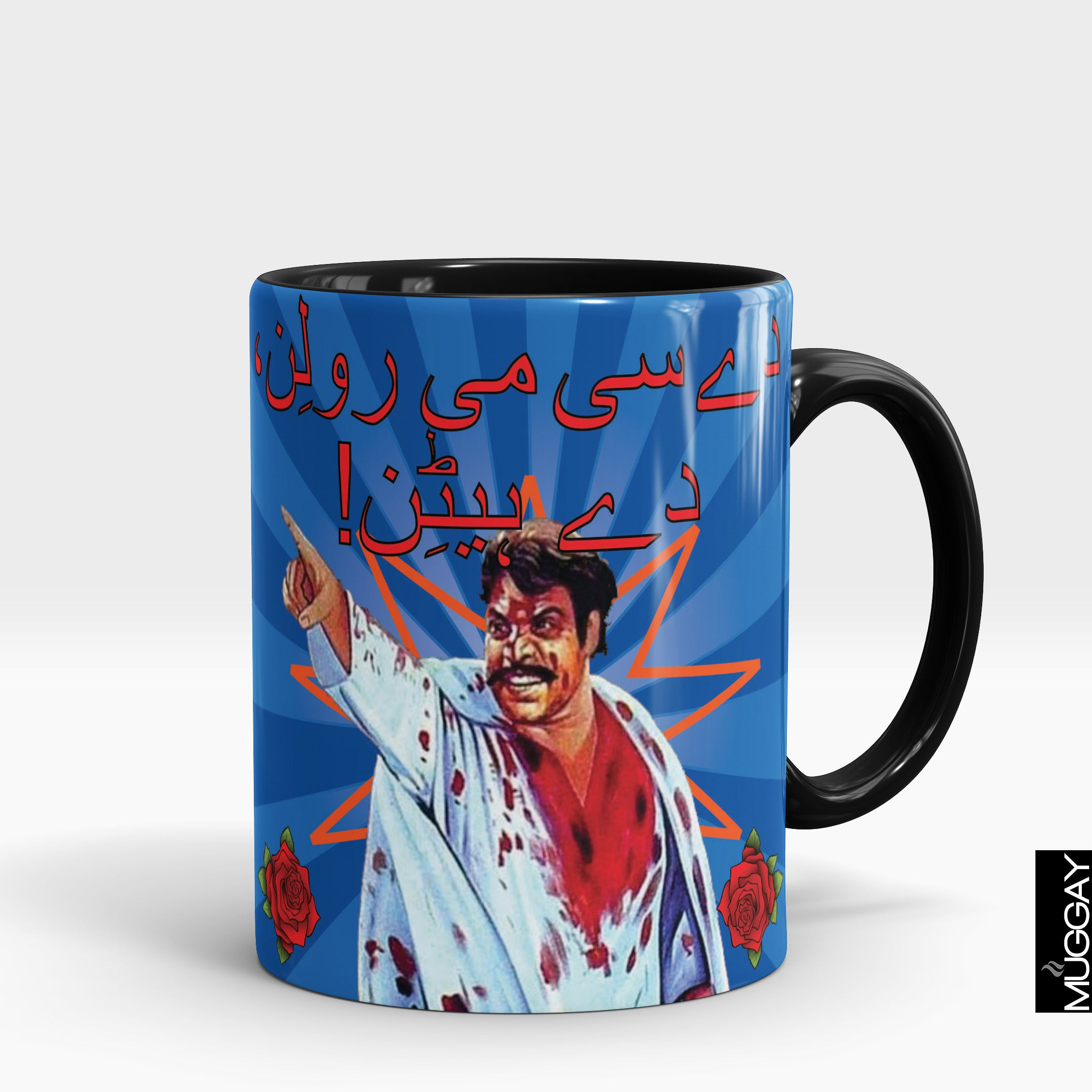 Funny Lollywood mugs7