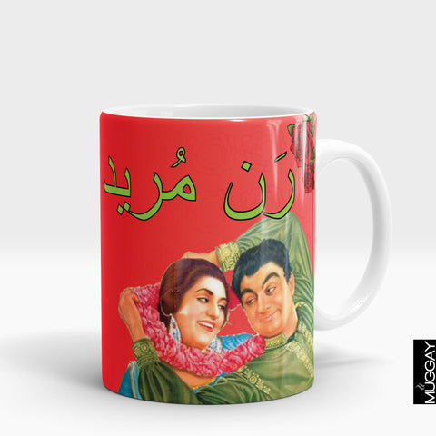 Funny Lollywood mugs8