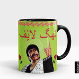 Funny Lollywood mugs9