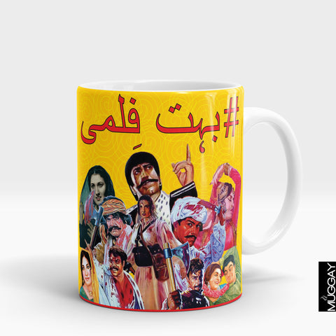 Funny Lollywood mugs10
