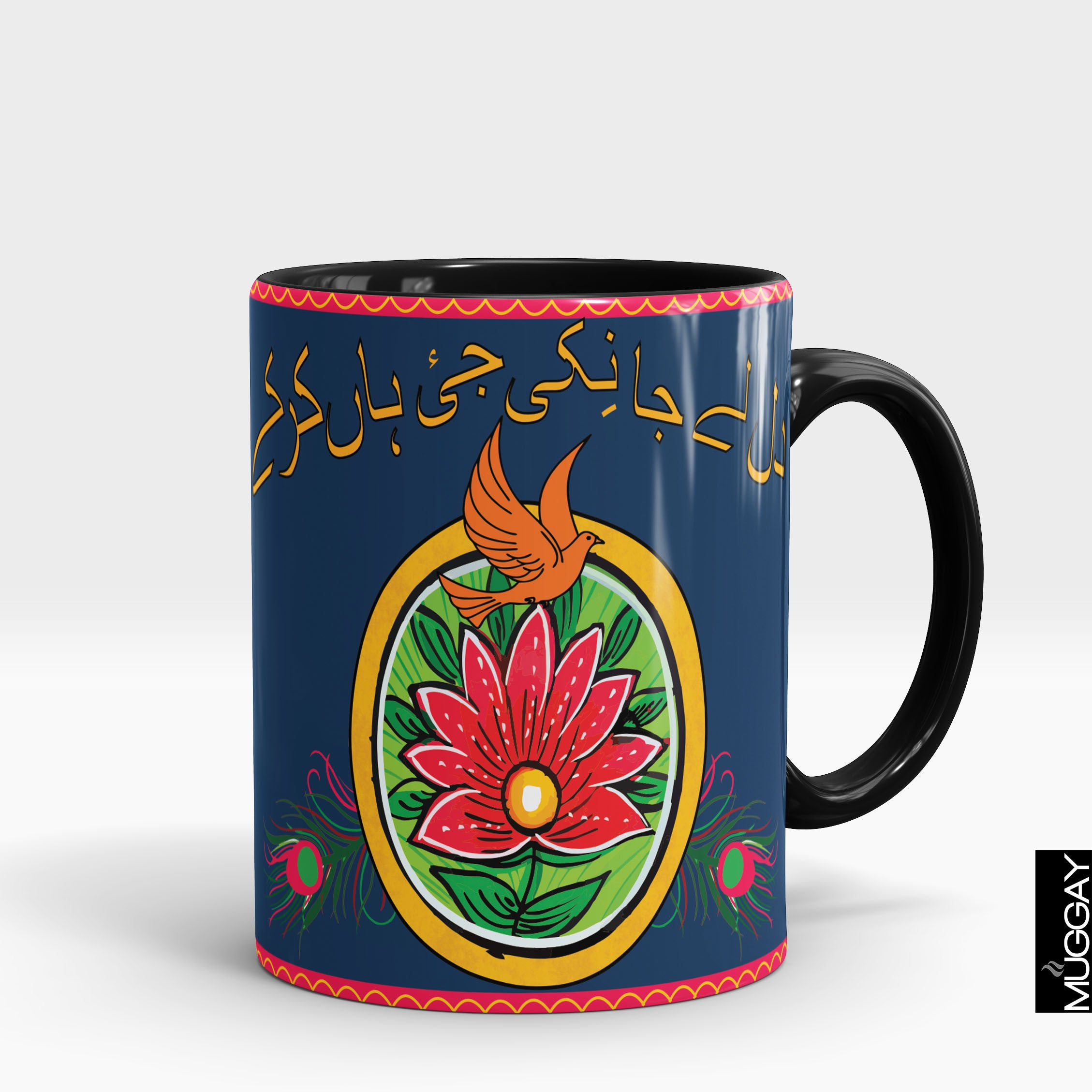 Desi funny Mugs3 - Muggay.com - Mugs - Printing shop - truck Art mugs - Mug printing - Customized printing - Digital printing - Muggay