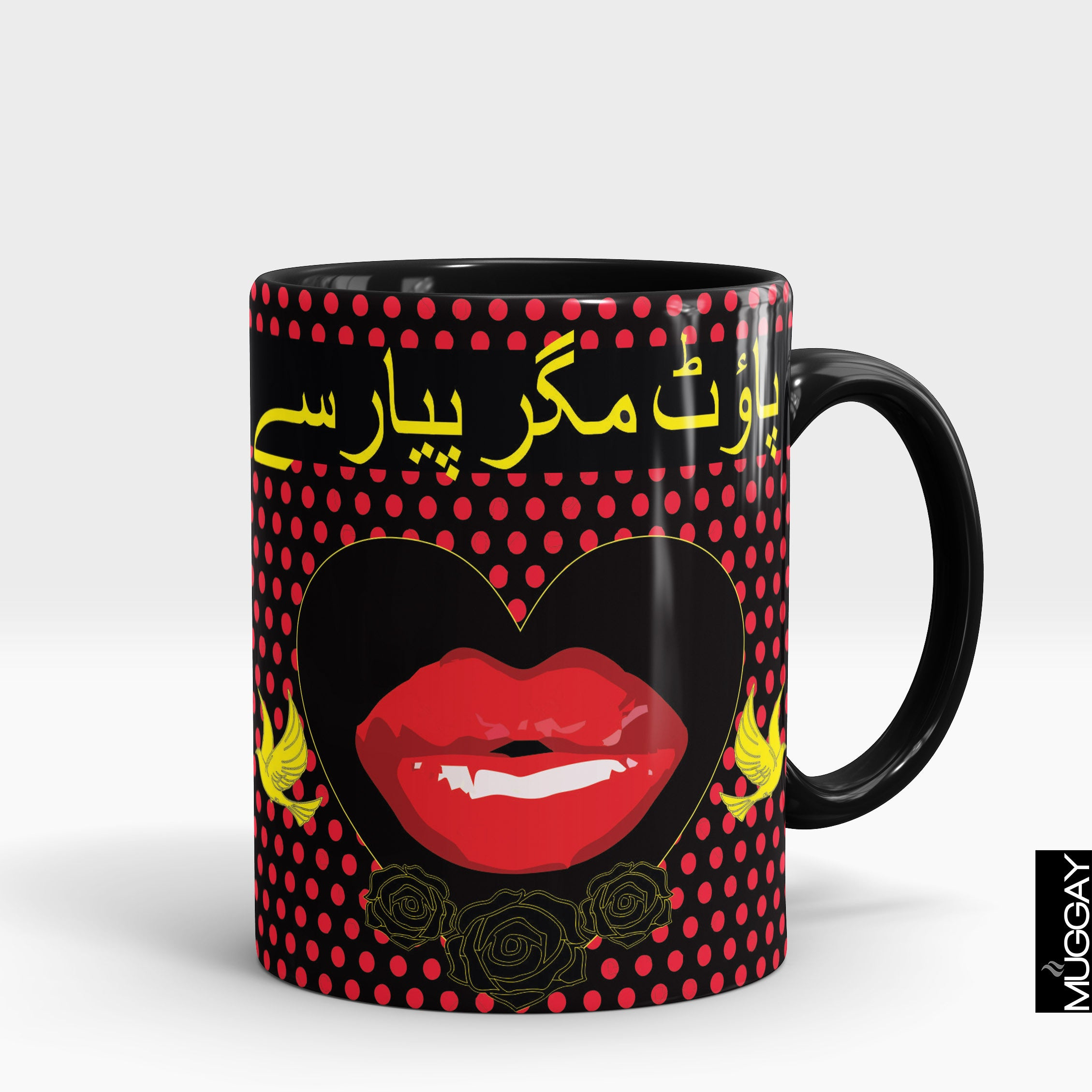Desi funny Mugs4 - Muggay.com - Mugs - Printing shop - truck Art mugs - Mug printing - Customized printing - Digital printing - Muggay