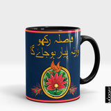 Desi funny Mugs28 - Muggay.com - Mugs - Printing shop - truck Art mugs - Mug printing - Customized printing - Digital printing - Muggay