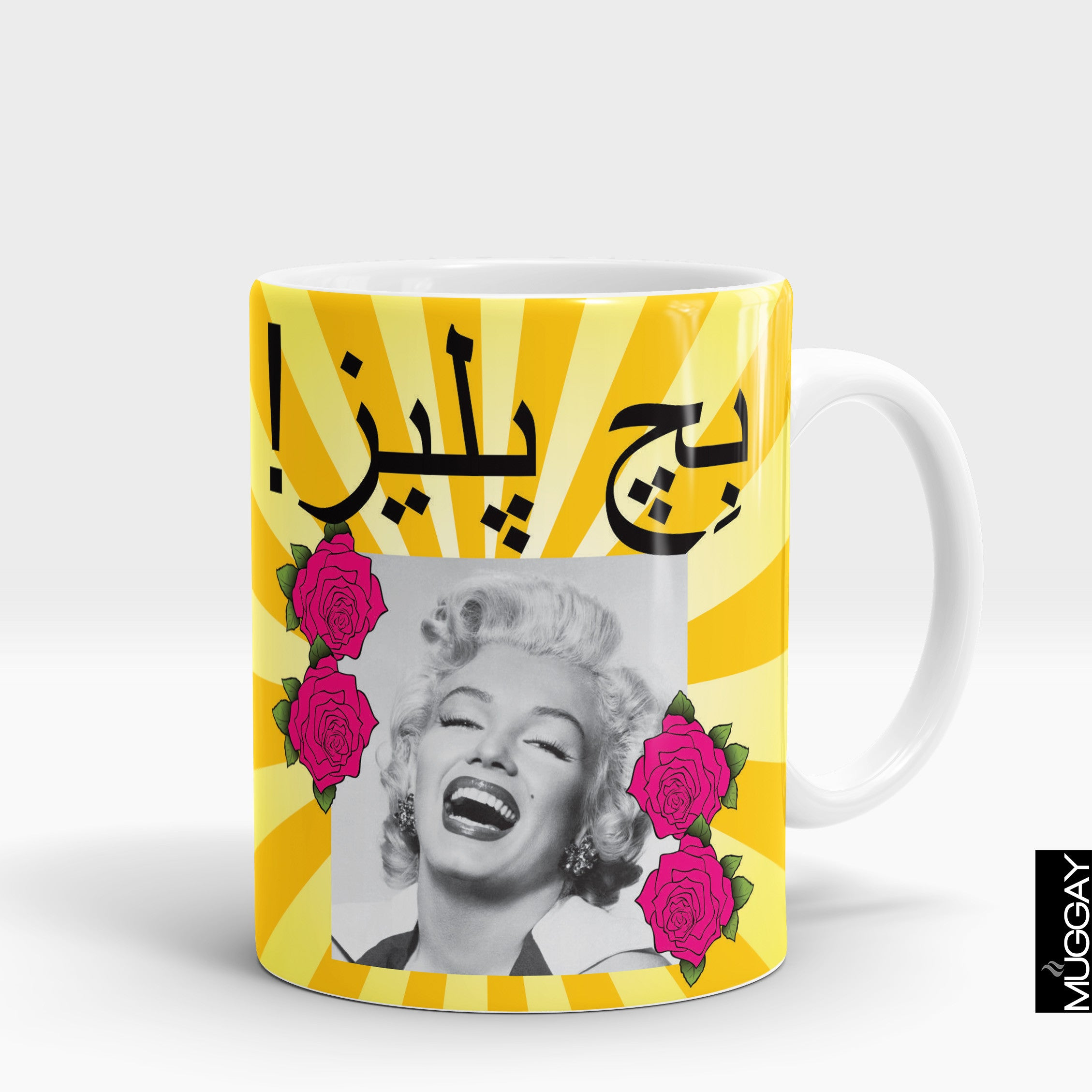 Desi funny Mugs14 - Muggay.com - Mugs - Printing shop - truck Art mugs - Mug printing - Customized printing - Digital printing - Muggay