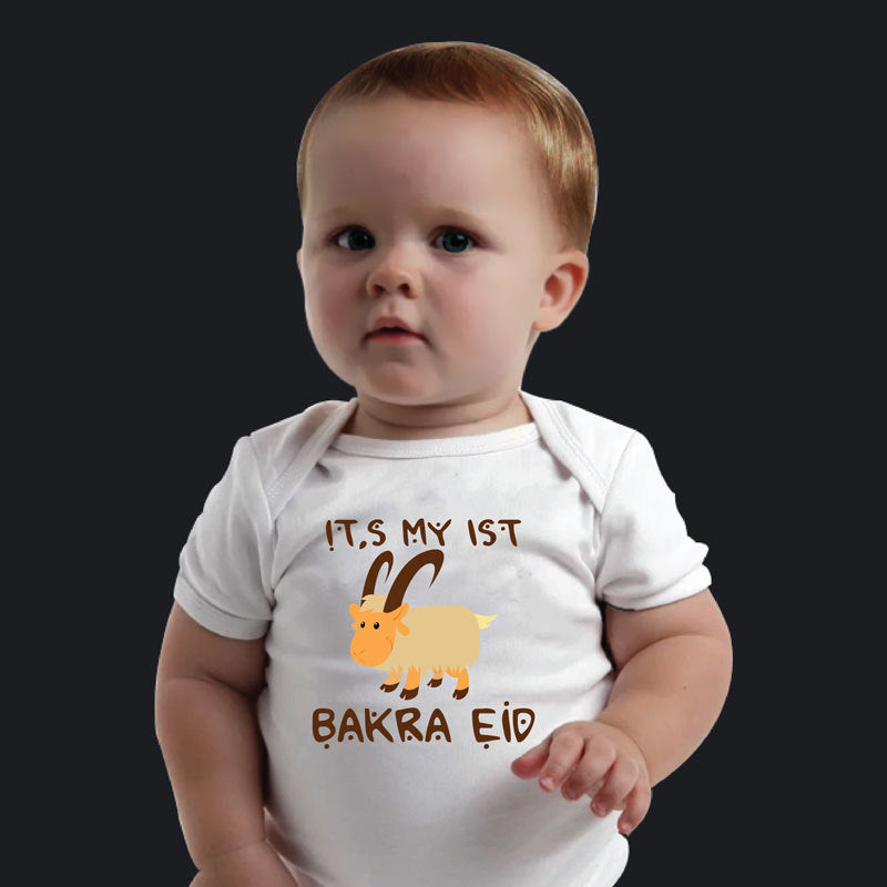 'It's my 1st Eid '  Bakra Eid Romper