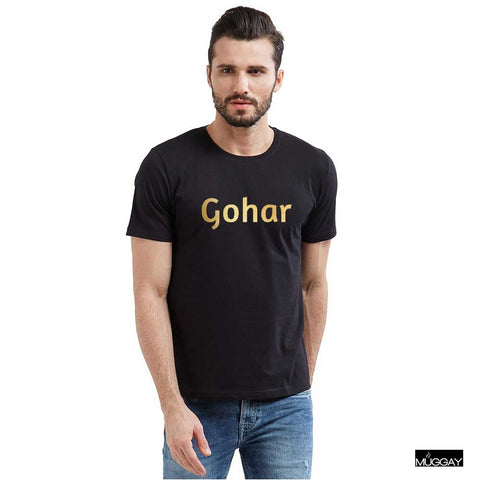 Black shirt with Name in Gold foil - Unisex
