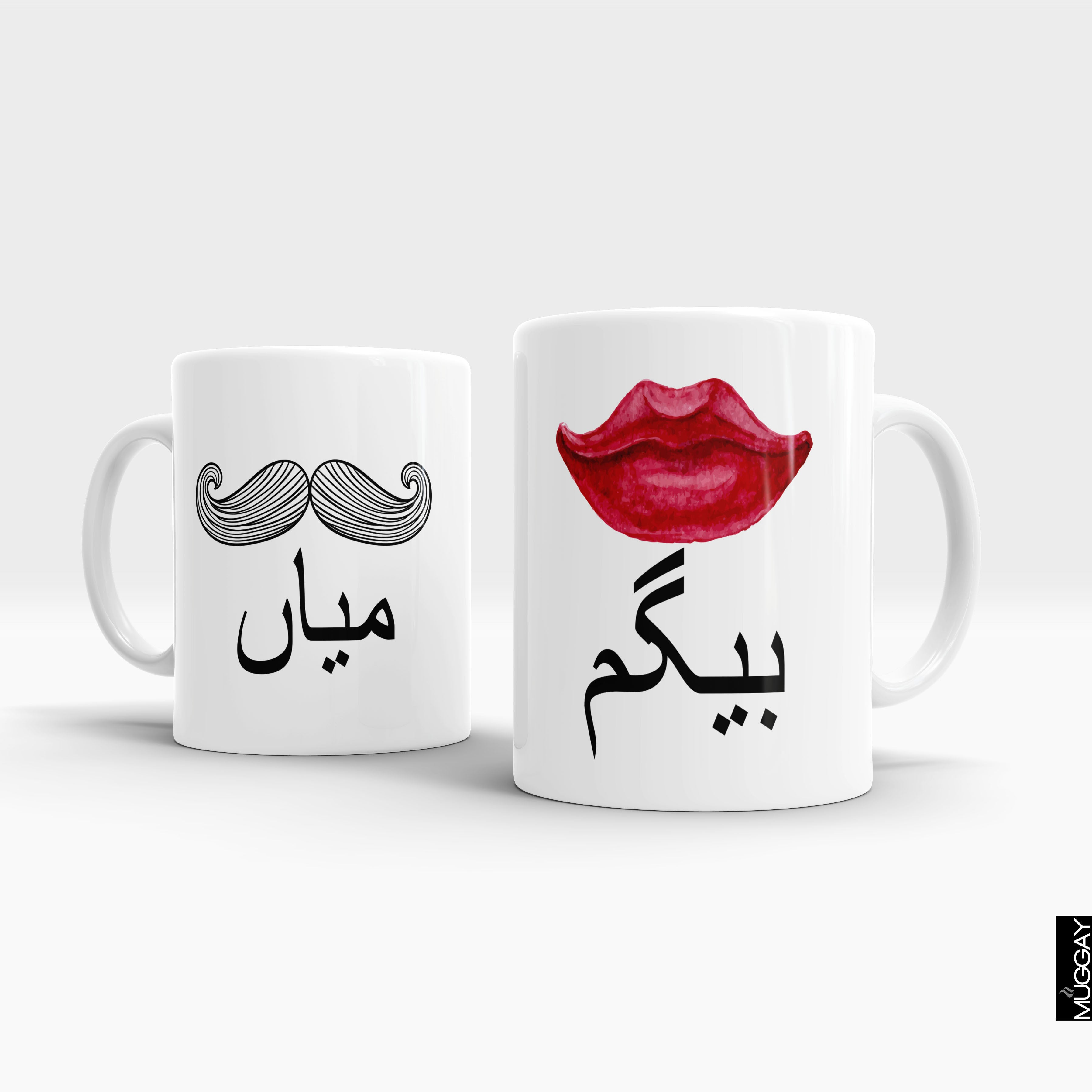 Mugs for Couples --101