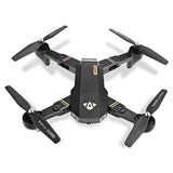 TIANQU VISUO XS809W Foldable RC Quadcopter - RTF - urbehoof