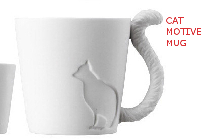 Cat Motive White Ceramic Mug