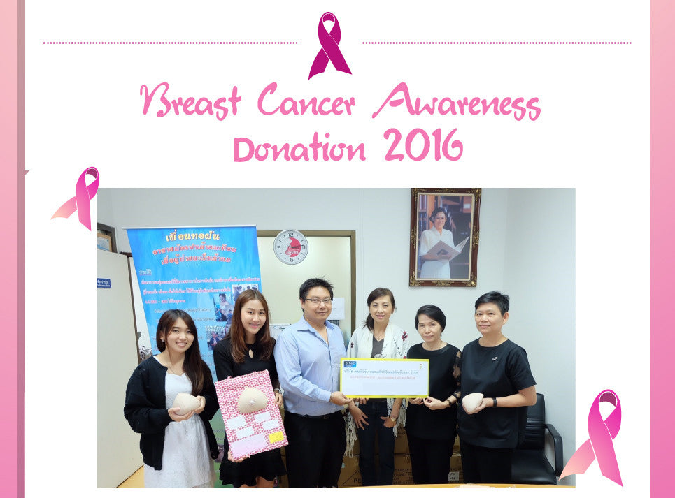 Breast Cancer Awareness Donation