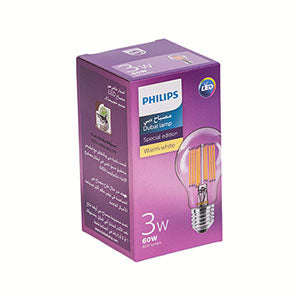 Dubai Lamp LED FILA 3-60W 865 - 10 pcs (In-Stock)