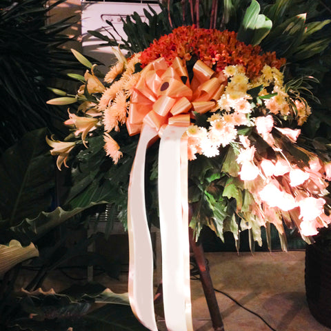 Horizontal Wreath