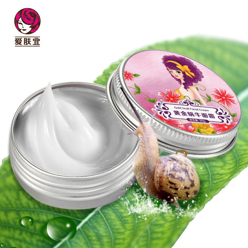 Face Care Acne Anti Wrinkle Cream