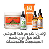 Oz naturals vitamin c facial serum