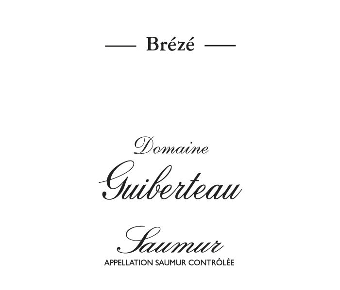 Saumur Blanc 'Brézé' Domaine Guiberteau 2016 (OUT OF STOCK - NEW SHIPMENT IN MARCH/APRIL 2021)