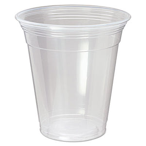 Nexclear Polypropylene Drink Cups, 12/14 Oz, Clear, 1000/carton
