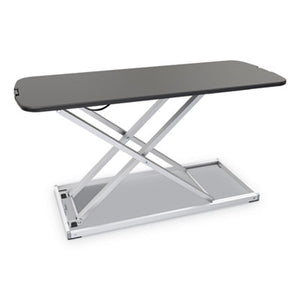 "ADAPTIVERGO LAPTOP LIFTING WORKSTATION, 31 1/4"" X 12 5/8"" X 16"", BLACK/SILVER"