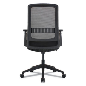 "EY SERIES MULTIFUNCTION CHAIR, 20 1/4"" X 20 1/2"" X 22"", BLACK SEAT"