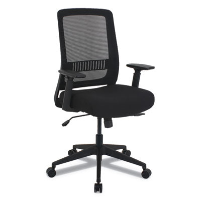EY SERIES MULTIFUNCTION CHAIR, 20 1/4