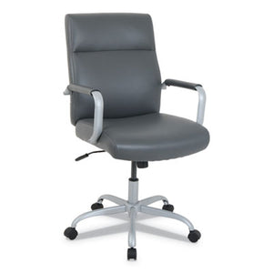 KATHY IRELAND BY ALERA MANITOU SERIES HIGH-BACK LEATHER OFFICE CHAIR, GRAY SEAT