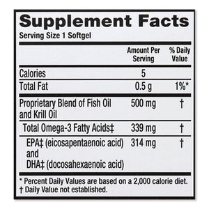 ADVANCED 4 IN 1 OMEGA-3 SOFTGEL, 80 COUNT