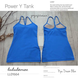 Lululemon -  Power Y Tank (Pipe Dream Blue) (LL01664)
