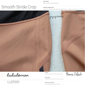 Lululemon -  Smooth Stride Crop (Henna/black) (LL01501)