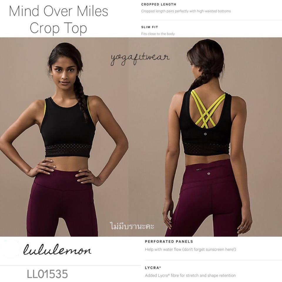 Lululemon -  Mind Over Miles Crop Top (Black) (LL01535)