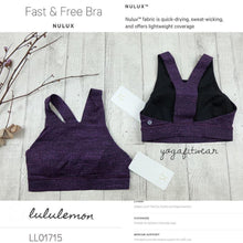 Lululemon -  Fast and Free Bra (Salt Dark Mydtic Black) (LL01715)