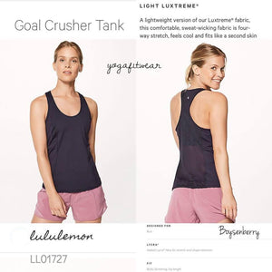 Lululemon -  Goal Crusher Tank (Boysenberry) (LL01727)