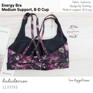 Lululemon : Energy Bra *Medium Support B/C Cup (Floral illusion Antique White Multi) (LL03703)