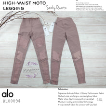 alo : High-Waist Moto Legging (Smoky Quartz/Smoky Quartz Glossy) (AL00094)