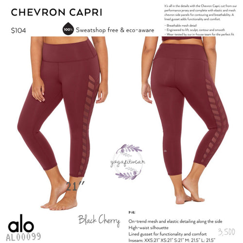 alo : Chevron Capri (Black Cherry) (AL00099)