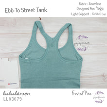 Lululemon - Ebb To Street Tank (Frosted Pine) (LL03079)