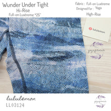 Lululemon - Wunder Under Tight Hi-rise *Full-on Luxtreme (Mesh Scape Multi) (LL03124)