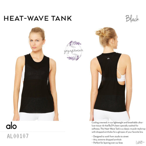 alo : Heat-Wave Tank (Black) (AL00107)