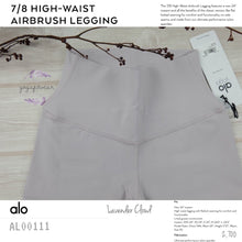 alo : 7/8 High-Waist Airbrush Legging (Lavender Cloud) (AL00111)