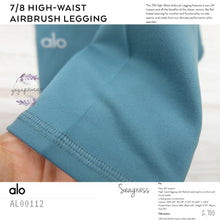 alo : 7/8 High-Waist Airbrush Legging (Seagrass) (AL00112)