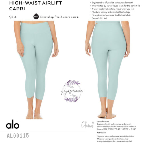 alo : High-Waist Airlift Capri (Cloud) (AL00115)