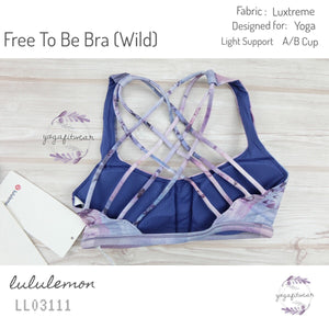 Lululemon - Free To Be Bra (Wild) (Silhouette Multi) (LL03111)